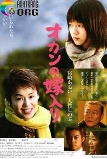Khi-ME1BAB9-LE1BAA5y-ChE1BB93ng-Okan-no-yomeiri-2010