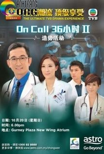 CuE1BB99c-GE1BB8Di-36-TiE1BB83u-ThE1BB9Di-2-The-Hippocratic-Crush-2-On-Call-36th-2-2013